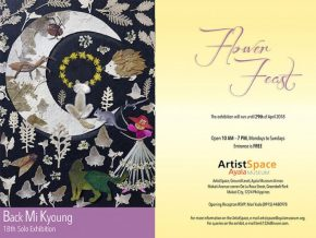 Flower Feast Exhibit by Back Mi Kyoung
