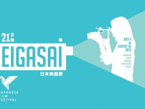 EIGASAI: Japanese Film Festival in Manila is back this 2018
