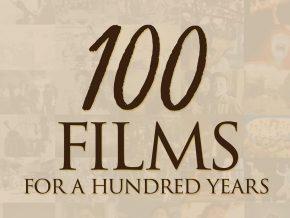 THE HIDDEN CINEMA: The Virtual Experience of the Philippine Cinema Centenary