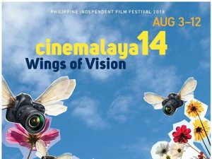 Cinemalaya 2018 @ CCP Complex   Manila   Metro Manila   Philippines