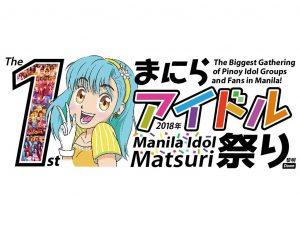 Manila Idol Matsuri 2018: Dawn @ TIU Theater | Makati | Metro Manila | Philippines
