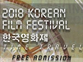 2018 Korean Film Festival Features Blockbuster Movies This September