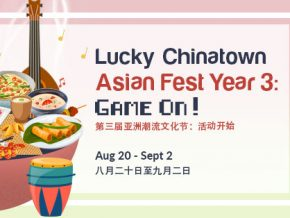 Lucky Chinatown's 3rd Asian Food and Music Festival This August 20 to September 2