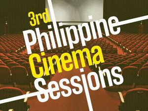 3rd Philippine Cinema Sessions @ The Globe Tower | Taguig | Metro Manila | Philippines