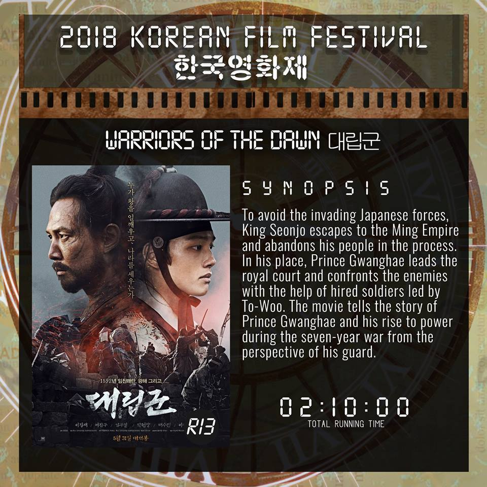 Korean movie with english subtitle rules of dating 2019 calendar