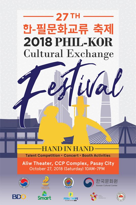 27th Phil Kor Cultural Exchange Festival A Celebration Of Culture