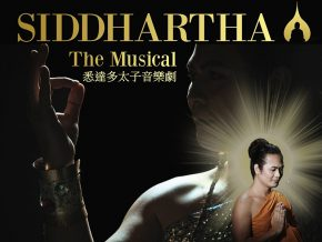 Siddhartha the Musical: Limited Run at The Theatre at Solaire