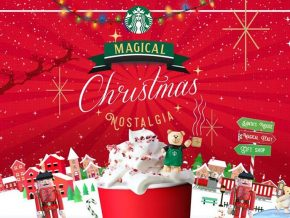 Starbucks PH To Reveal The 2019 Planners at the Magical Christmas Nostalgia