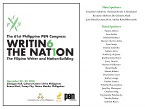 Philippine PEN to Hold 61st National Congress This November 22 and 23