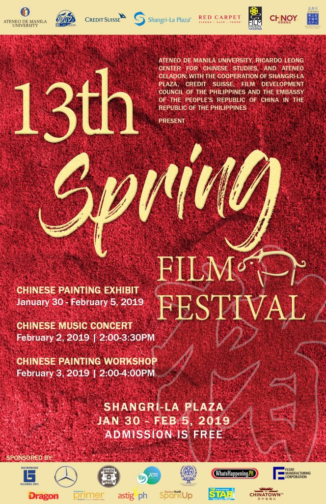 Chinatown Springs To Mind When Reading >> 13th Spring Film Festival Bridging Filipino And Chinese Community