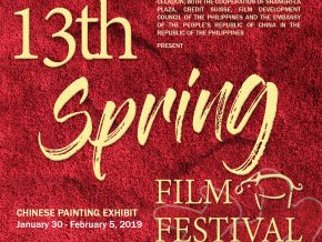 13th Spring Film Festival: Bridging Filipino and Chinese Community Through Art and Films