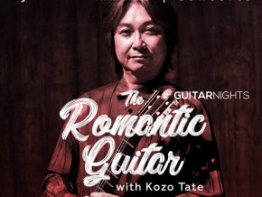 GuitarNights: The Romantic Guitar with Kozo Tate at Ayala Museum