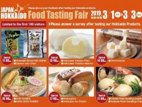 Hokkaido Food Tasting Fair 2019 Opens This March 1-3