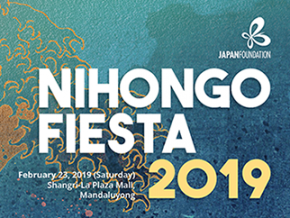 Nihongo Fiesta 2019: Promoting Cultural Exchange Through Language