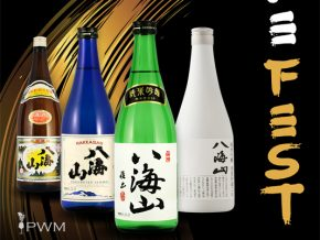 Nikkei Rockwell Sake Fest Offers a Treat This March 26!