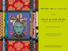 Catch the Gold in Our Veins Exhibit at the Ayala Museum until May 26!