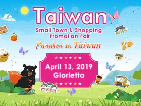 Taiwan Small Town and Shopping Promotion Fair This April 13