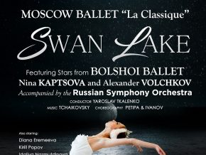 Moscow Ballet 'La Classique' Brings Swan Lake to Manila