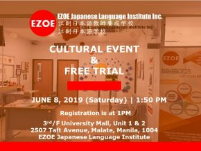 Experience Japan in Manila with EZOE's Cultural Event This June
