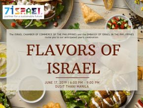 Flavors of Israel: Networking Night 2019 Is Happening This June 17
