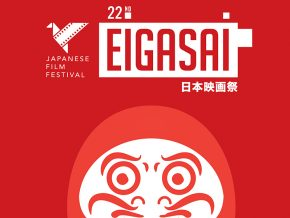 EIGASAI 2019 Opens With a Unique Line-Up of Films!