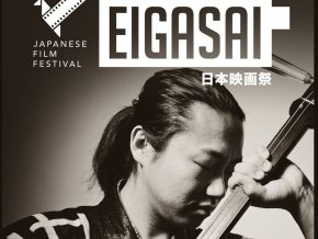 EIGASAI Opening Week Features Shamisen Player Keisho Ohno