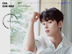 Catch Cha Eun-Woo's First Fan Meeting in Manila This October!