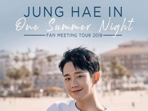 Jung Hae-In Returns to Manila for One Summer Night Fan Meeting Tour 2019