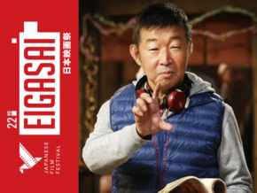 Award-Winning Director Chong Wishing Visits PH for EIGASAI 2019