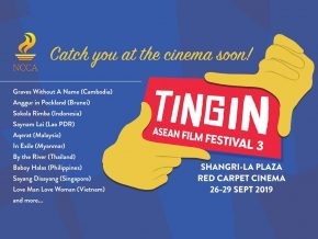 10 Films to Catch at the Tingin ASEAN Film Festival