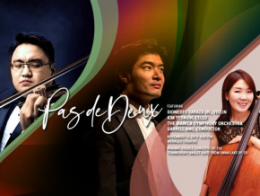 Manila Symphony Orchestra Presents Pas De Deux on November 16