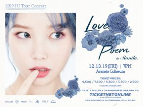 IU Brings Her Love, Poem Tour to Manila in December