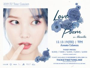 IU Brings Her Love, Poem Tour to Manila in December @ Smart Araneta Coliseum