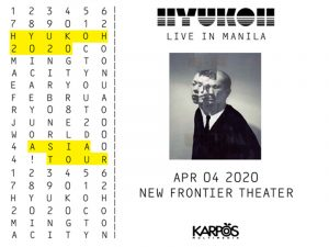 Catch South Korean Indie Band Hyukoh Live in Manila This April 2020 @ New Frontier Theater