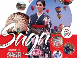 Discover the Hidden Beauty of Saga at Saga Japan Festival 2020 @ SM Megamall Event Center
