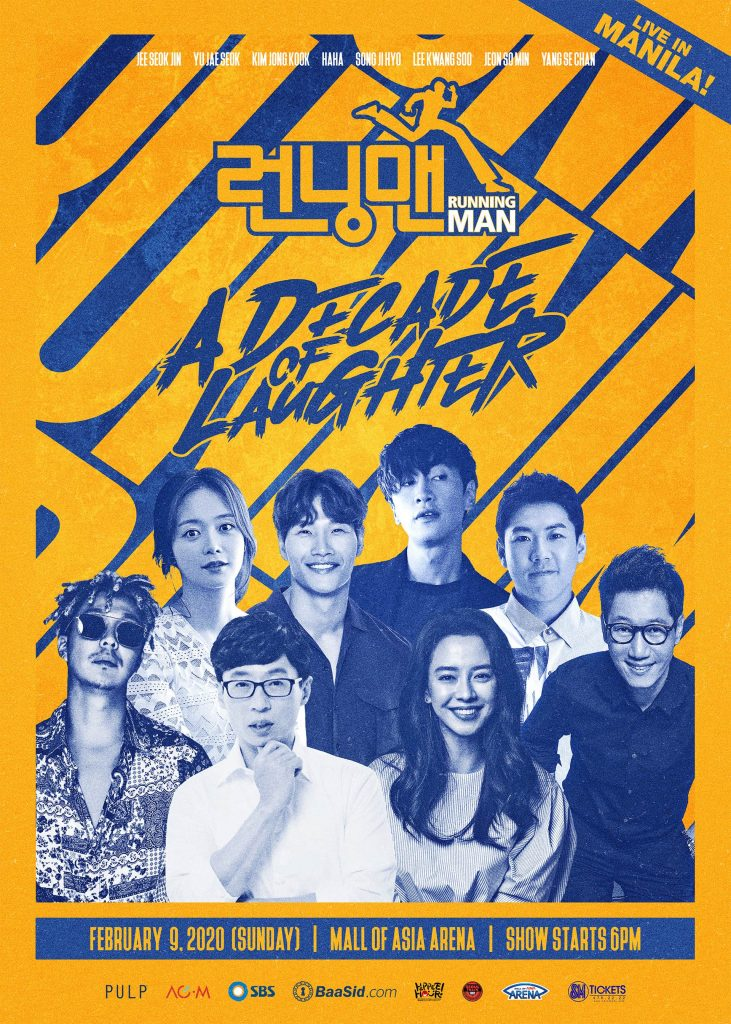 South Korea S Running Man Brings A Decade Of Laughter Tour In