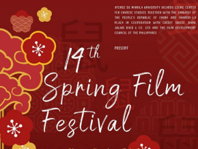14th Spring Film Festival Showcases 6 Remarkable Chinese Films This January
