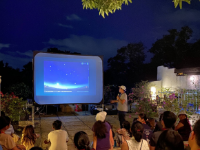 Mind Museum's Astro Camp: Love and the Cosmos Happens This February