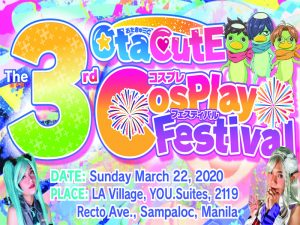 Have an Exciting Day at the 3rd OtaCutE Cosplay Festival This March @ OtaCutE Japanese Amusement Park