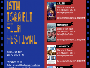 15th Israeli Film Festival Opens on March 13 to 14