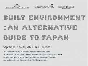 Built Environment: An Alternative Guide to Japan Travel Exhibition