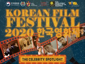 Korean Film Festival 2020 Goes Online Featuring Films From Korea's Biggest Stars!