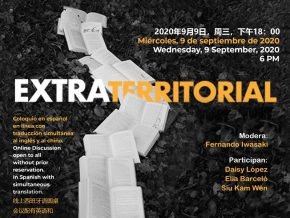 "Instituto Cervantes Presents an Online Discussion on ""Extraterritorial"" Writers"
