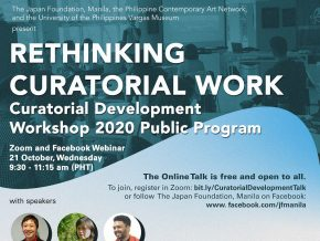 Japan Foundation Manila to Host Rethinking Curatorial Work Public Talk on October 21