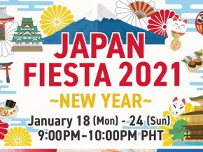 Catch The Virtual Party of Japan Fiesta 2021