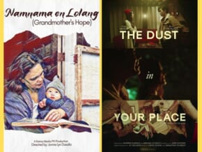 LOOK: Catch Cinemalaya's 13 Independent Films on its 17th Year
