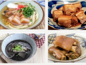 Join the 1st Okinawa Food Festival at the Ayala Malls Circuit in Makati on Nov. 14