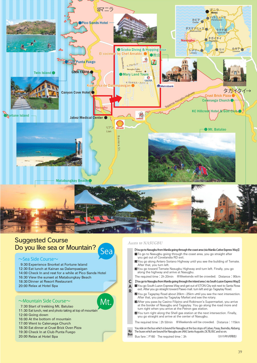A Getaway to Remember: Nasugbu, Batangas