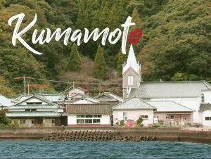 JAPAN SPECIAL: Kumamoto — Reflection of Japan's Rich Culture & History