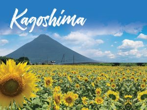 JAPAN TRAVEL: Kagoshima — 'The Naples of the East' in Japan